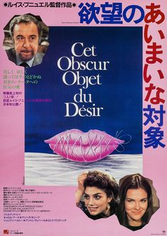 Japanese Poster for That Obscure Object of Desire (Luis Buñuel, 1977)
