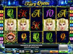 Description of the slot machine Fairy Queen. Slot machine Fairy Queen is dedicated to the world of fantastic creatures. Players enjoy not only the colorful style device, but also an opportunity to assess the benefits of the game for free. Many prefer to play for real money in online automatic Fairy Queen, as its characters and additional