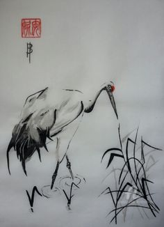 La grue (Peinture), 32x24 cm par Anne Bonningue Pièce unique à l'encre de chine traditionnelle sur papier de riz Wenzhou Marouflée sur du papier 300g