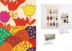 Katsuji Wakisaka Japanese Textile Design