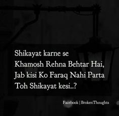 480 Best Hindi Quotes images in 2019 | Hindi quotes, Quotes