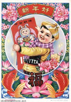 Afbeeldingsresultaat voor chinese propaganda posters
