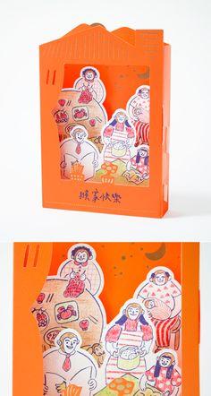 AGUA Design - WINSING 2016 new year card