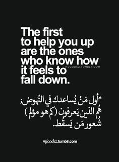 21 Best Self Note images   Arabic quotes, Arabic english