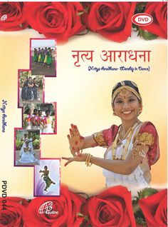 LAtest DVD for worship in Dance