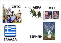 28 Οκτωβρίου: Δραστηριότητες και κατασκευές μέρος β' 28th October, Greek Quotes, Playing Cards, Peace, War, School, Blog, Autumn, Colors