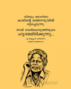 Book Qoutes, Literature Quotes, Writer Quotes, Relationship Quotes, Life Quotes, Motivational Quotes, Inspirational Quotes, Malayalam Quotes, Love Quotes With Images