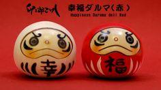 卯三郎こけし 幸福だるま 赤(Happiness Daruma doll Red) --------- Daruma Doll, Doll Museum, Turning Japanese, Kokeshi Dolls, Couple Tattoos, Japanese Culture, Handicraft, Character Design, Japanese Things