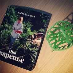 #vegetalchair • Instagram-billeder og -videoer