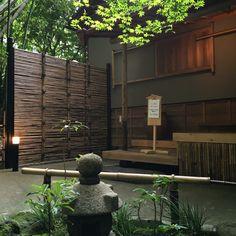 Hut in bamboo grove Hokokuji Kamakura - couchflyer.com