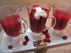 Финский ягодный суп. Mugs, Tableware, Dinnerware, Tumblers, Tablewares, Mug, Dishes, Place Settings, Cups