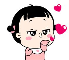 Cute Love Images, Cute Love Gif, Cute Baby Pictures, Cute Photos, Love Heart Gif, Hug Gif, Chibi Couple, Valentine Images, Cute Love Cartoons