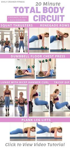 20 Minute Total Body Circuit Workout