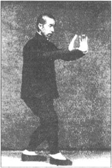 A STUDY OF XINGYI BOXING 孫福全 by Sun Fuquan [Lutang] Published May, 1915; centennial translation by Paul Brennan, May, 2015 《形意拳學》 孫祿堂 (1915) - photo 46