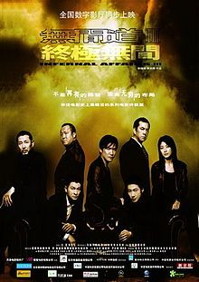 Infernal Affairs III is a 2003 Hong Kong crime thriller film directed by Andrew Lau and Alan Mak. It is the third installment in the Infernal Affairs film series, and is both a sequel and a semi-prequel to the original film, as it intercuts events before and after the events in the first film. Andy Lau, Tony Leung, Kelly Chen, Anthony Wong, Eric Tsang, and Chapman To reprise their roles again, joined by new cast members Leon Lai and Chen Daoming.