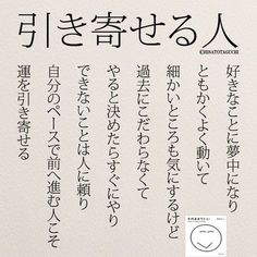Pin by toniyan toniyan on 格言 Wise Quotes, Famous Quotes, Words Quotes, Inspirational Quotes, Sayings, Deep Quotes, The Words, Cool Words, Favorite Words