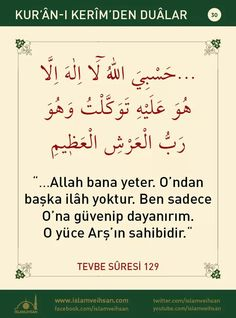 Tevbe 129 Duaa Islam, Allah Islam, Islam Quran, Quran Quotes, Verses, Prayers, Positivity, Quotes, Quotes From Quran