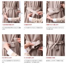 Trench Coat Knot