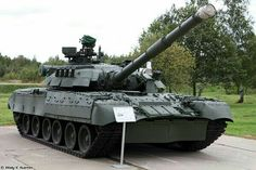 Т-80УЕ-1 (T-80UE-1 main battle tank)