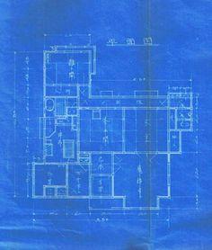 昭和初期の謎を解く の画像:ふるさとの礎    なかしべつ伝成館