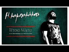 Ηλίας Καμπακάκης - Τέτοια Νύχτα | Ilias Kampakakis Tetoia Nyxta - YouTube Music Is My Escape, My Music, Kostas Martakis, Greek Music, Best Dance, Famous Singers, Folk Music, Songs, Youtube