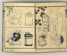 hokusai drawing book - japanese precision