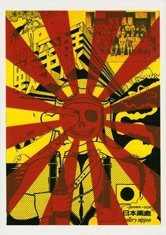 ポストカード War Exhibition
