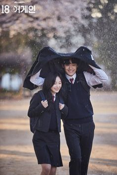 Korean Couple, Korean Girl, Korean Drama List, Pre Wedding Poses, Ulzzang Couple, Couple Aesthetic, Kdrama Actors, K Idol, Cute Anime Couples