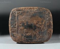 Calculation Tablet of the Surface Area of a Terrain (2100 B.C.) clay, Umma, Mesopotamia