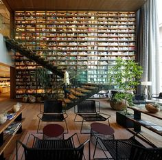 Stunning! Hirakata T-SITE bookstore in Osaka, Japan