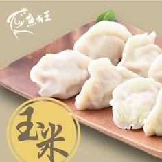 【魚有王】玉米鮪魚高麗菜水餃500g(20顆) Frozen Dumplings, Happy Shopping, Cheese, Food, Essen, Meals, Yemek, Eten