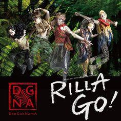 DGNA - Rilla Go