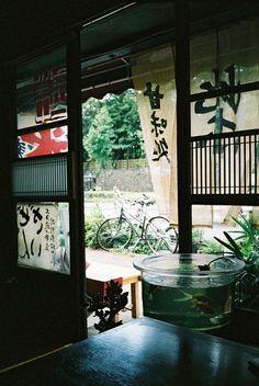 "Japanese old style sweets shop ""Shibafuku"" Wonderful Places, Beautiful Places, Asian House, Japan Landscape, Aesthetic Japan, Natsume Yuujinchou, Japanese Interior, Japanese Architecture, Japanese House"
