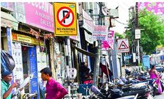 """While many commercial establishments do not have parking spaces, the GHMC has put up """"no-parking"""" boards at several places and anyone violating the rules are booked. On the RP Road in Secunderabad, GHMC has put up 'no parki"""