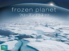 このページをぜひご覧ください。 Planets, Earth, Plants, World