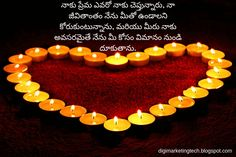 Love quotes in Telugu - Best Unconditional Love Quotes Heart Touching Love Quotes, Best Love Quotes, Love Quotes In Telugu, Money Penny, Unconditional Love Quotes, A Course In Miracles, Forgiving Yourself, Quotations, How Are You Feeling