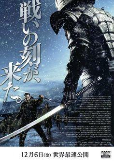47 Ronin movie poster in Japan.