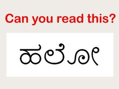 Can You Recognize All 15 Of These Languages From A Single Word?