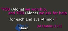 Allah is the Only One Worthy of Our Worship...
