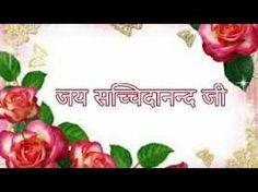 Image result for jai sachidanand