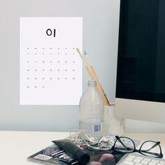 Twenty Seventeen Numbered Calendar | A4 Instant Downloadable Print | Minimalist Lettering Handwritten | Printable | 2017