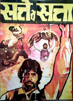 Satte Pe Satta (1982), Amitabh Bachchan, Classic, Indian, Hand Painted, Bollywood, Hindi, Movies, Posters