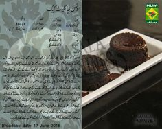 790 Best Shireen Anwer S Recipes Images Chef Recipes