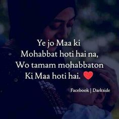 true quotes in hindi & true quotes ` true quotes deep ` true quotes for him ` true quotes about friends ` true quotes in hindi ` true quotes funny ` true quotes for him thoughts ` true quotes for him truths Daughter Quotes In Hindi, Love My Parents Quotes, Mom And Dad Quotes, Love Quotes In Hindi, Mothers Day Quotes, Islamic Love Quotes, Islamic Inspirational Quotes, Quotes For Kids, Funny True Quotes