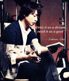 sho quote