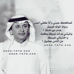 عبدالمجيد عبدالله |