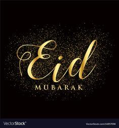 Eid ul Adha Images, Bakra Eid Images, Eid ul Adha Wishes Images, Eid ul Adha Mubarak Images Photo Eid Mubarak, Carte Eid Mubarak, Eid Mubarak Dp, Eid Mubarak Hd Images, Eid Ul Adha Images, Eid Images, Eid Mubarak Quotes, Eid Mubarak Greetings, Ramzan Eid Mubarak