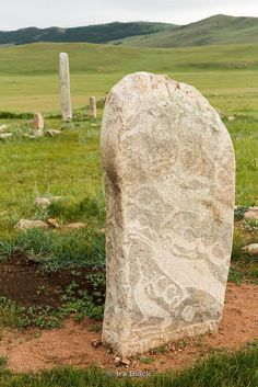 Deer stone (ancient carved megalith)near Mörön in northern Mongolia.