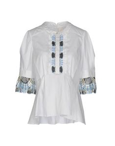 Peter Pilotto Lace-trimmed Stretch Cotton-blend Poplin Peplum Top In White Peter Pilotto, Wide Leg Trousers, Poplin, White Lace, Lace Trim, Blouses For Women, Tunic Tops, Cotton, Round Collar