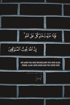 Hadith Quotes, Quran Quotes Love, Allah Quotes, Islamic Love Quotes, Muslim Quotes, Arabic Quotes, 365 Quotes, Wisdom Quotes, Life Quotes